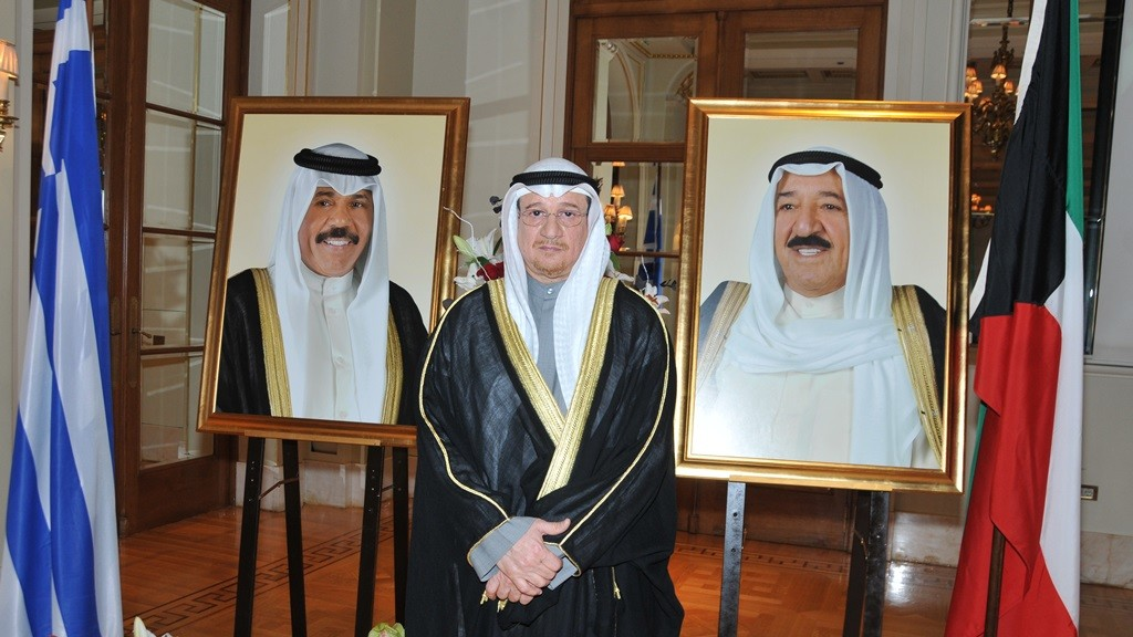 The 55th Independence Anniversary of the State of Kuwait