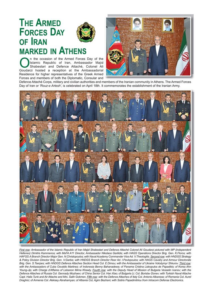 Armed Forces Day of Iran marked in Athens