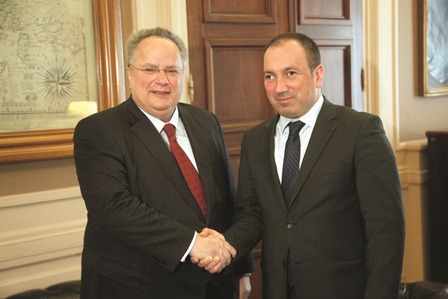 Visit of the Foreign Minister of Bosnia and Herzegovina