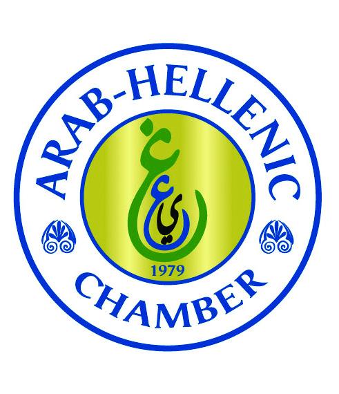 ARAB-GREEK-logo-white-web