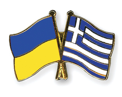 flag-pins-ukraine-greece