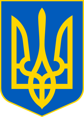 lesser_coat_of_arms_of_ukraine