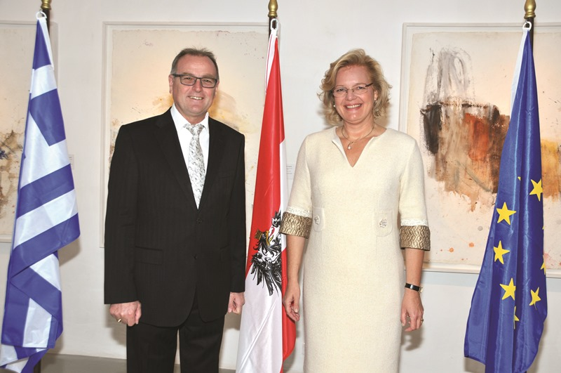Reception for the National Day of Austria in Greece