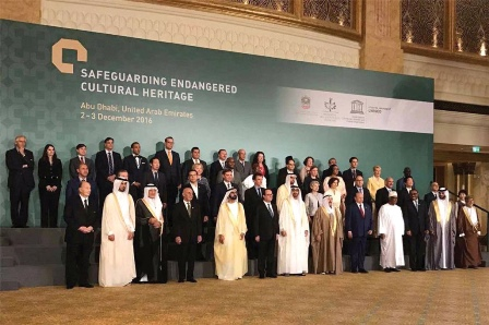 UNESCO conference for the Protection of Cultural Heritage hosted by the UAE