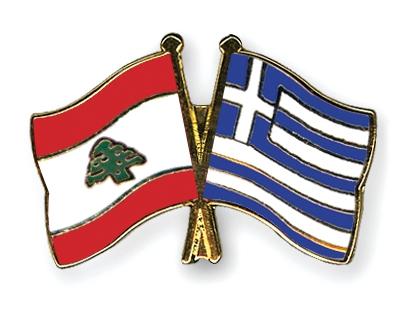 flag-pins-lebanon-greece