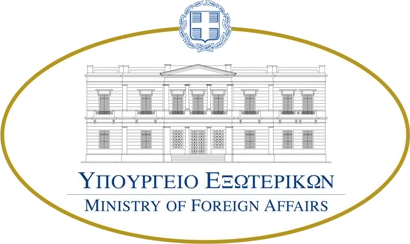 hellenic_ministry_of_foreign_affairs_logo-copy