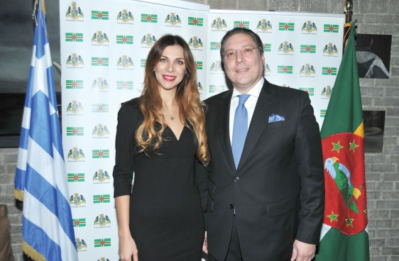 National Day of Dominica Marked with a private dinner