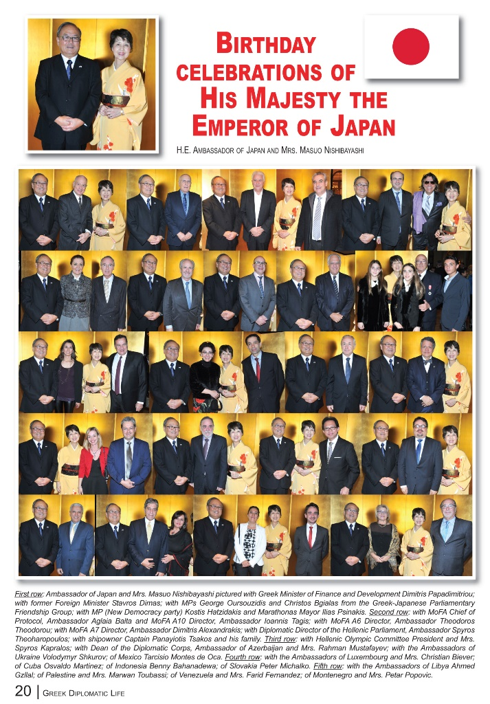 Birthday celebrations of His Majesty the Emperor of Japan – Greek ...