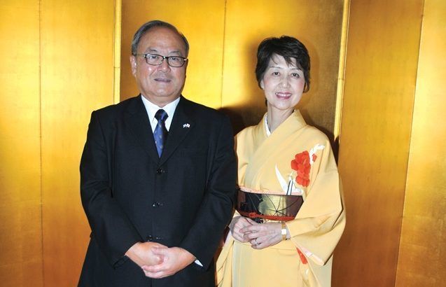 Birthday celebrations of His Majesty the Emperor of Japan