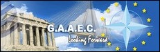 GAAEC 25th Annual Symposium – Contemporary Security Challenges in Europe, the Mediterranean & Greece