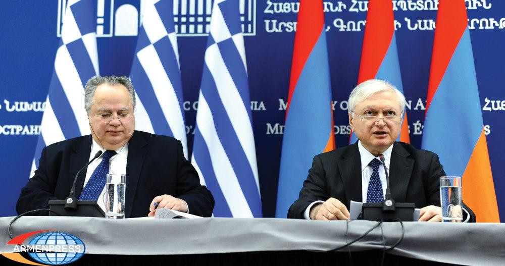 Greece Armenia enhance bilateral relations