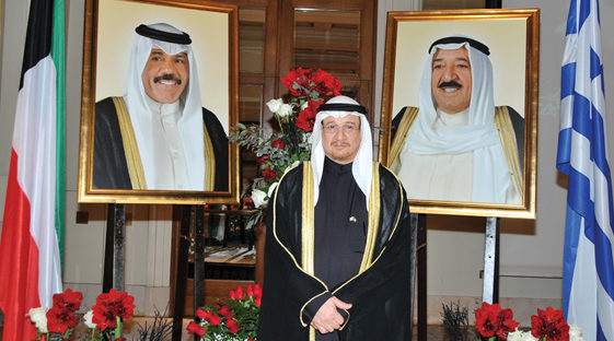 The State of Kuwait commemorates 56th Independence Anniversary