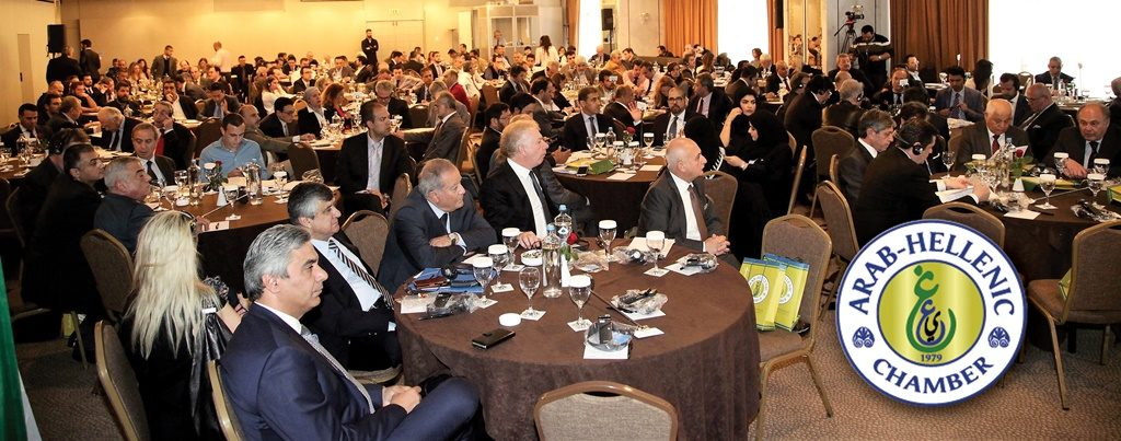AHCC&D ~ Doing Business in the Arab World