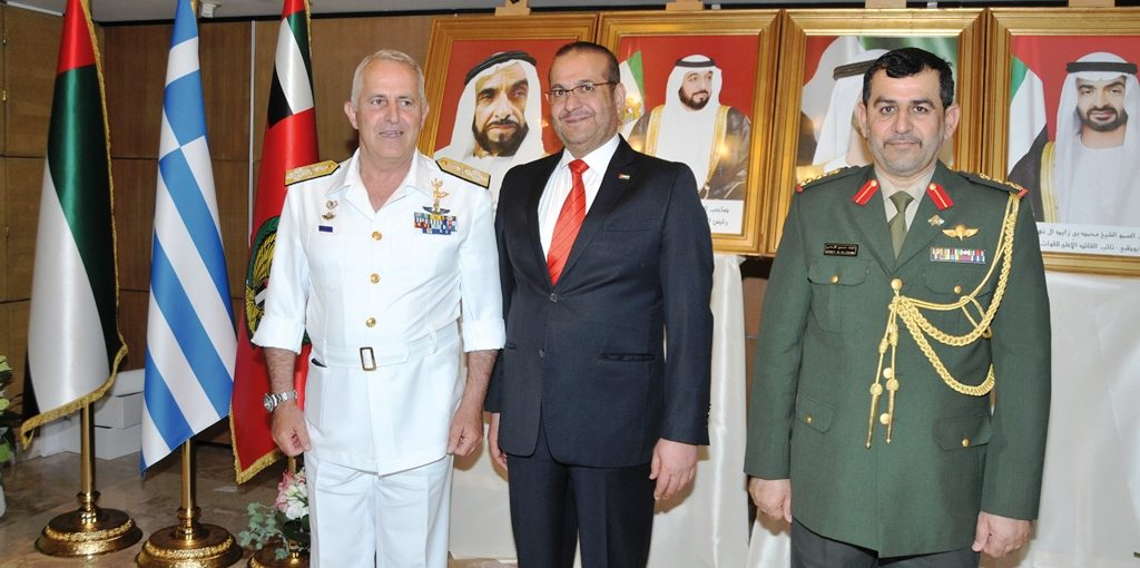 The UAE Armed Forces observes 41st Unification Day Anniversary