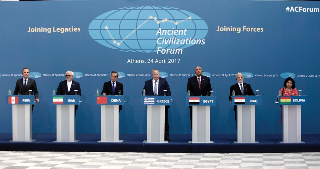 The 1st Ancient Civilizations Forum held in Athens – Declaration issued