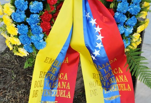 The 206th Anniversary of the Signing of the Act of Independence of Venezuela