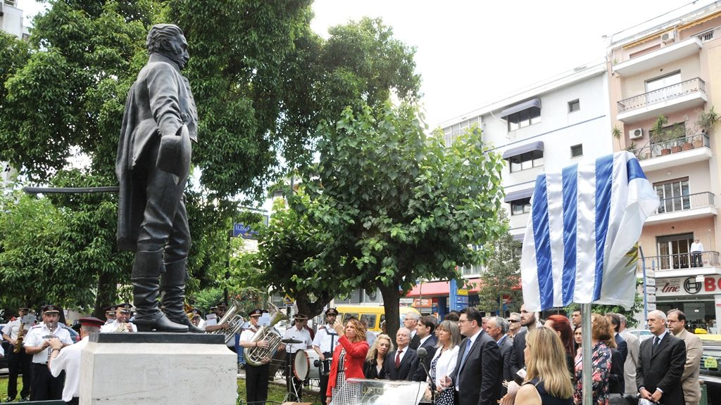 Anniversary for the Birth of José Gervasio Artigas; A national holiday of Uruguay