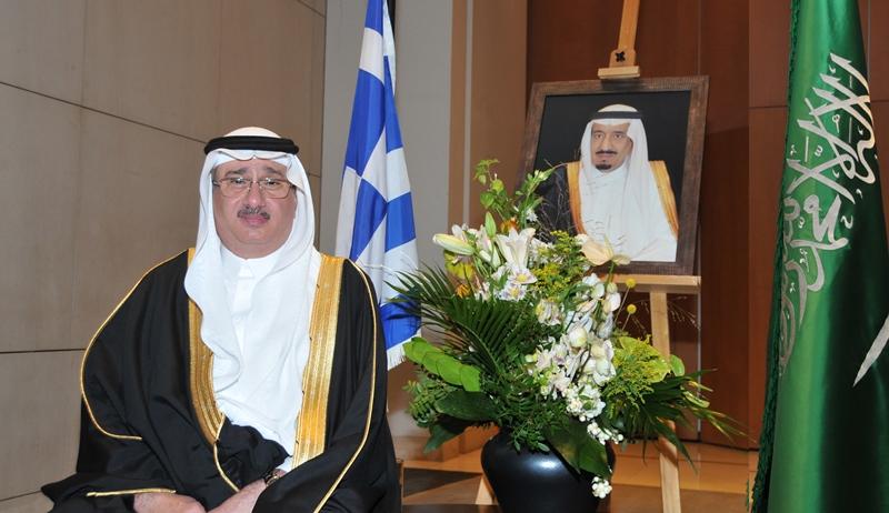 The Kingdom of Saudi Arabia Celebrates National Day