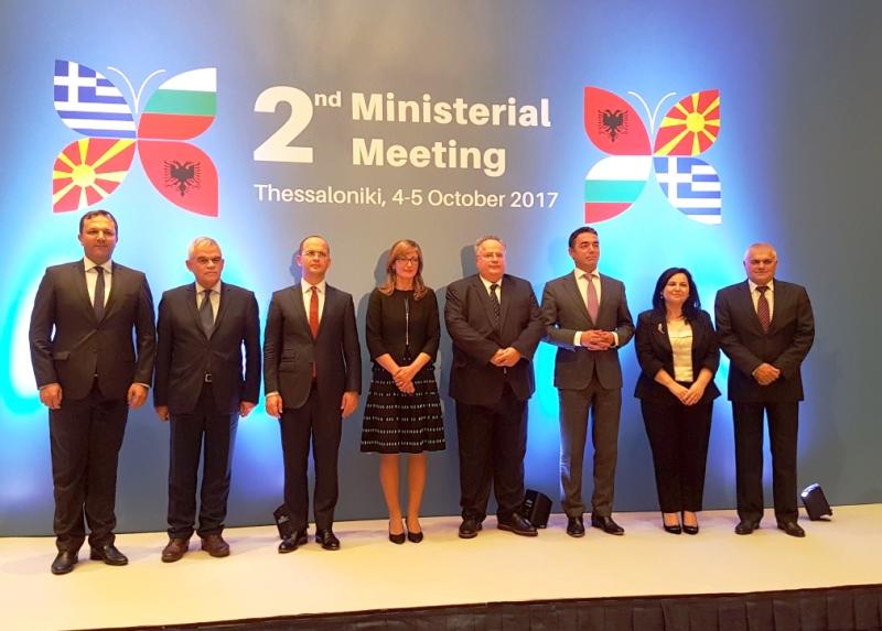 2nd Ministerial Meeting – Greece, Albania, Bulgaria & FYROM