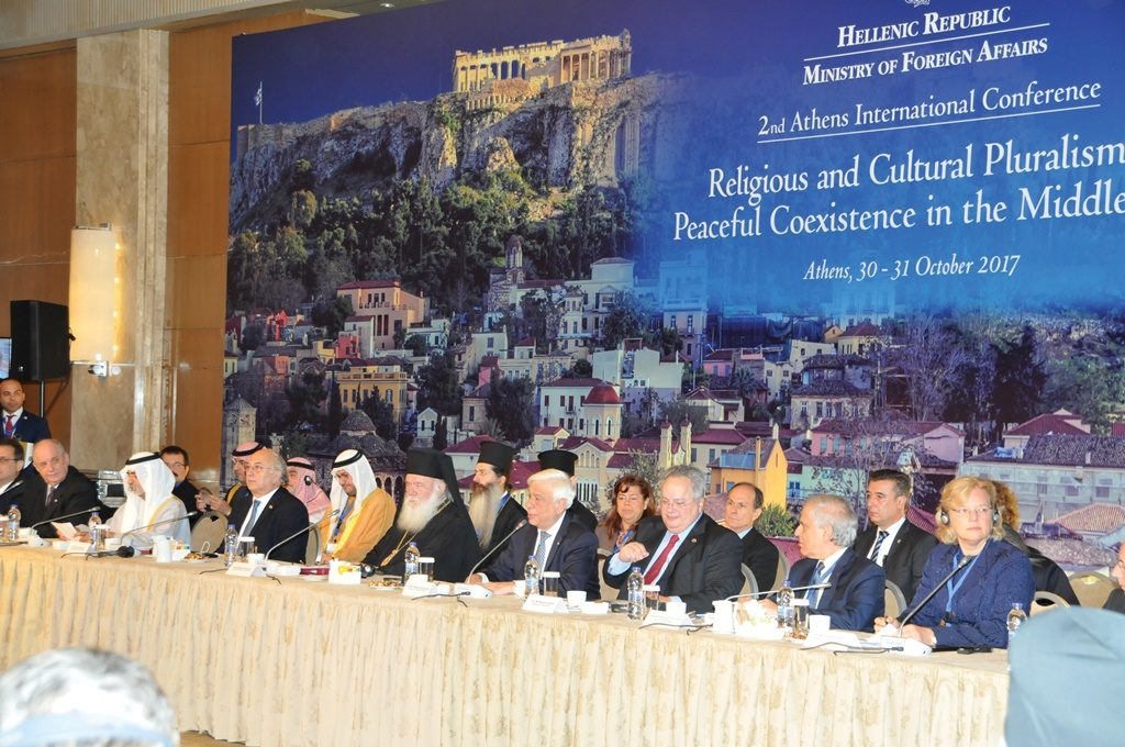 'Religious and Cultural Pluralism and Peaceful Coexistence in the Middle East'