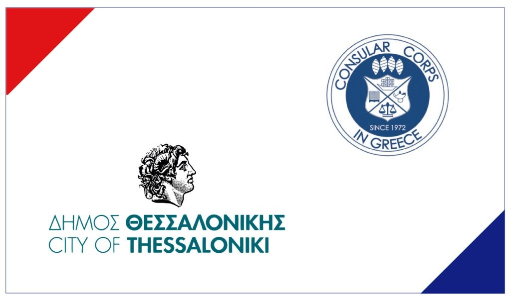 CCG reaffirms its commitment to collaborate and assist Consuls all over Greece