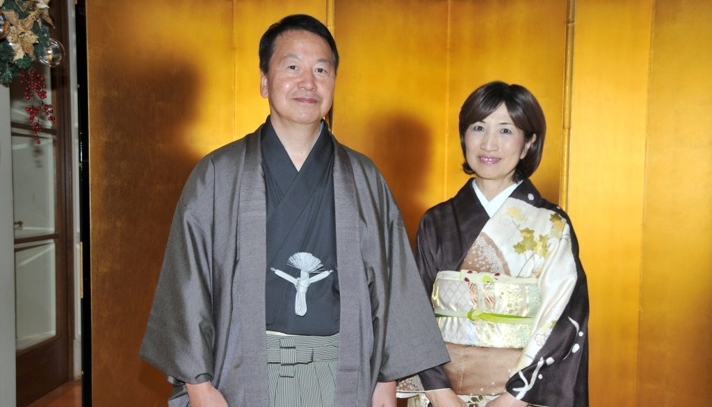 Birthday celebrations for His Majesty the Emperor of Japan