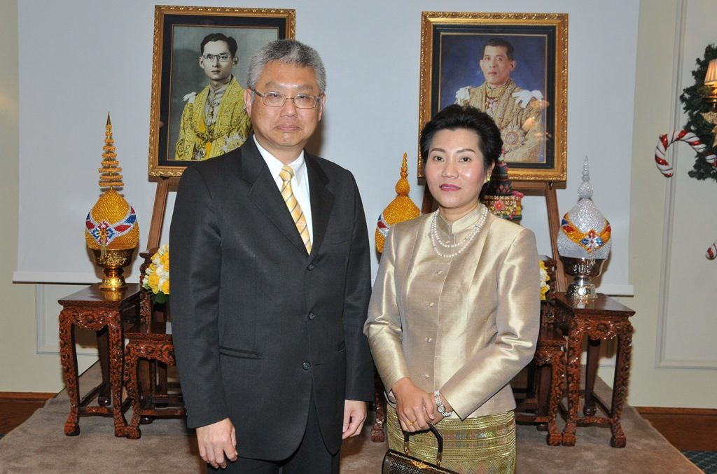 A Royal celebration for the National Day of the Kingdom of Thailand