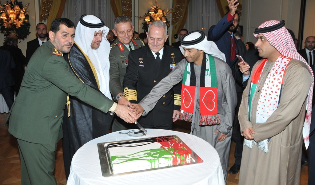 The United Arab Emirates Celebrates its 46th National Day Anniversary