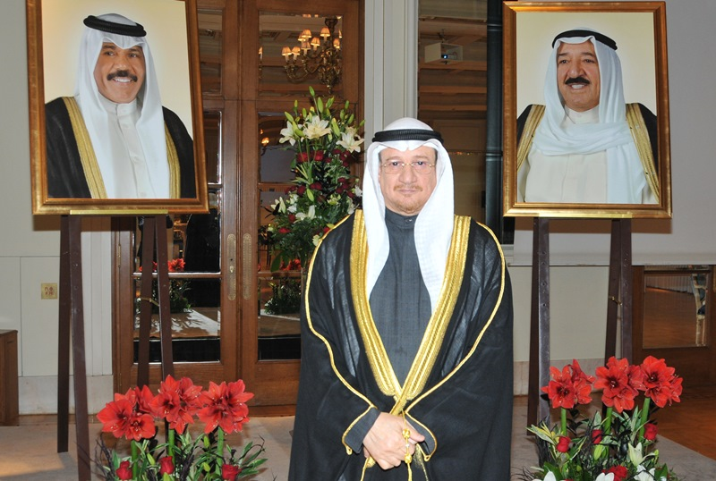 Grand reception for the 57th Independence Day of the State of Kuwait