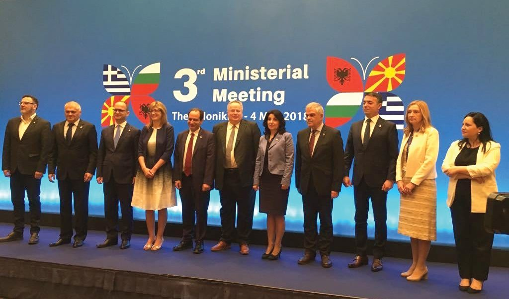 3rd Ministerial Meeting – Greece, Albania, Bulgaria and the former Yugoslav Republic of Macedonia