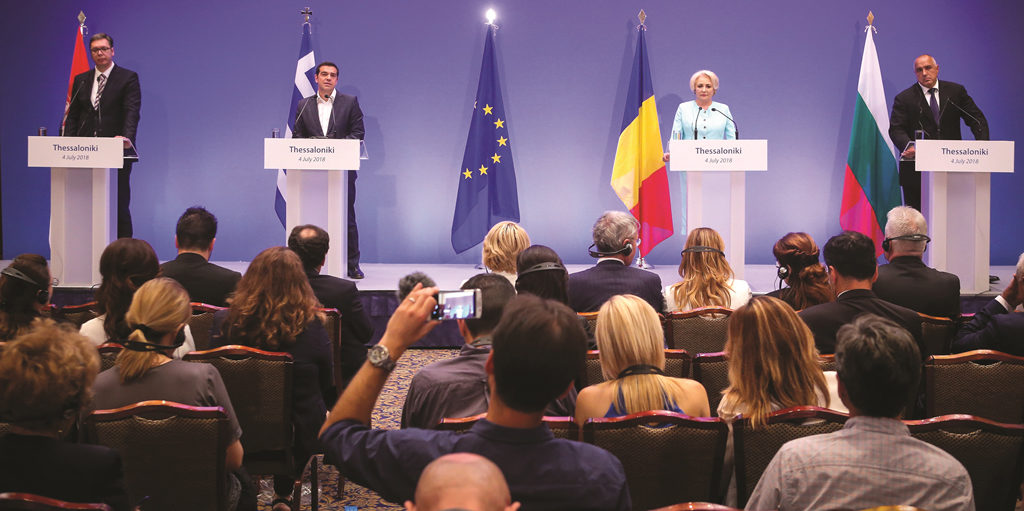 The 4th quadrilateral meeting of Greece, Bulgaria, Romania and Serbia
