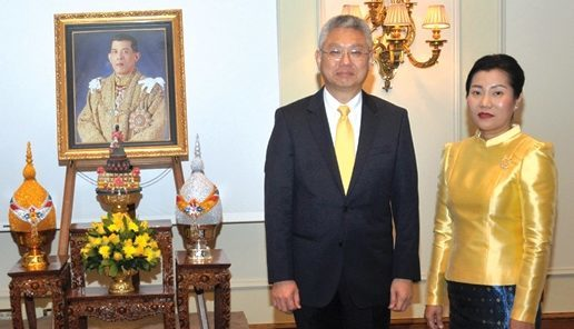 The National Day of the Kingdom of Thailand