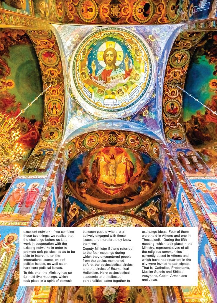 Ecclesiastical Diplomacy Diplomacy – Greek Diplomatic Life