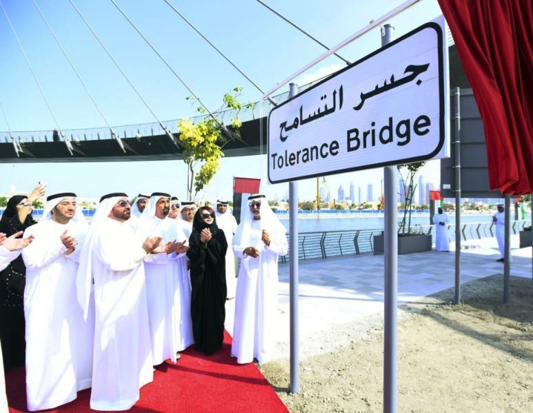 Minister of Tolerance unveils a plaque on the pedestrian bridge spanning the Dubai Water Canal