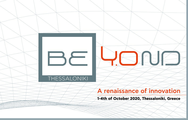Beyond 4.0: An Innovation Event and an Extrovert Exhibition