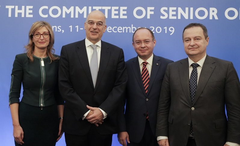 BSEC Council of Ministers of Foreign Affairs in Athens