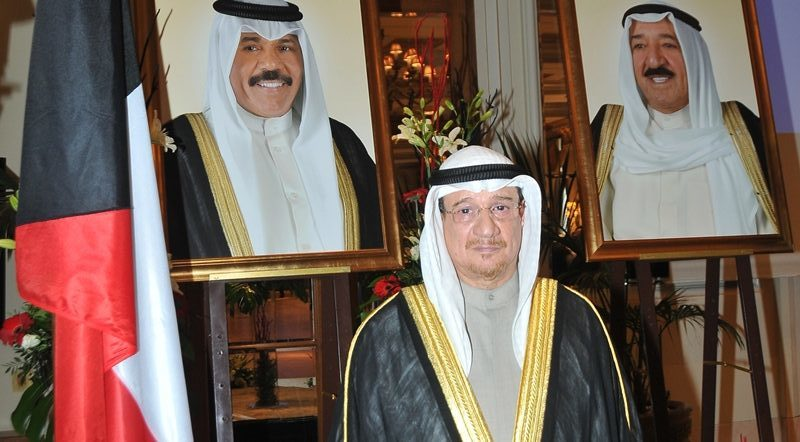 Kuwait celebrates the 59th National Day in Athens