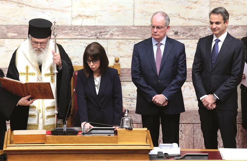 Ekaterini Sakellaropoulou Sworn-In as President of the Hellenic Republic