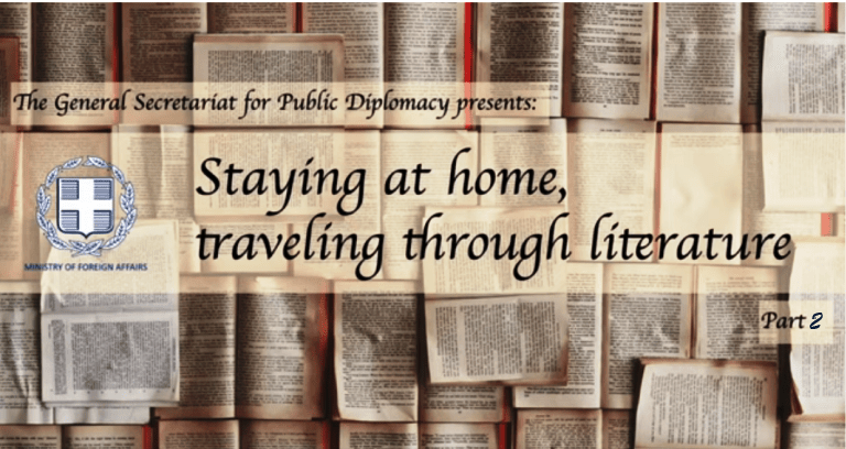 Staying at Home, Traveling through Literature: Diplomats recite Greek Literature Part 2