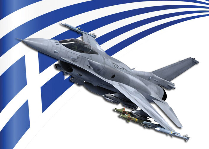 The Hellenic Defence Industry – Competitive advantages of a dynamic concept