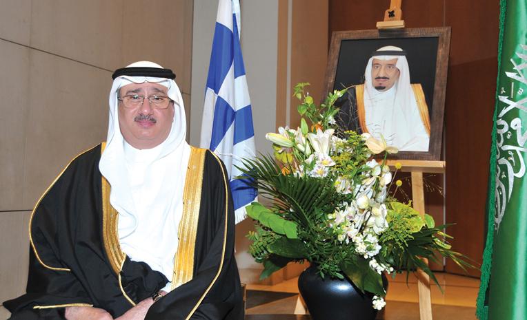 Greece honours departing Saudi Arabian Ambassador