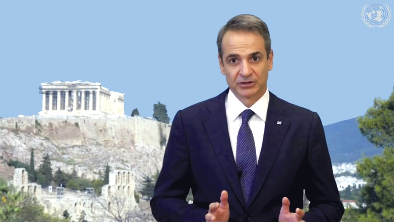 Greek Prime Ministers' address to the 75th UN General Assembly