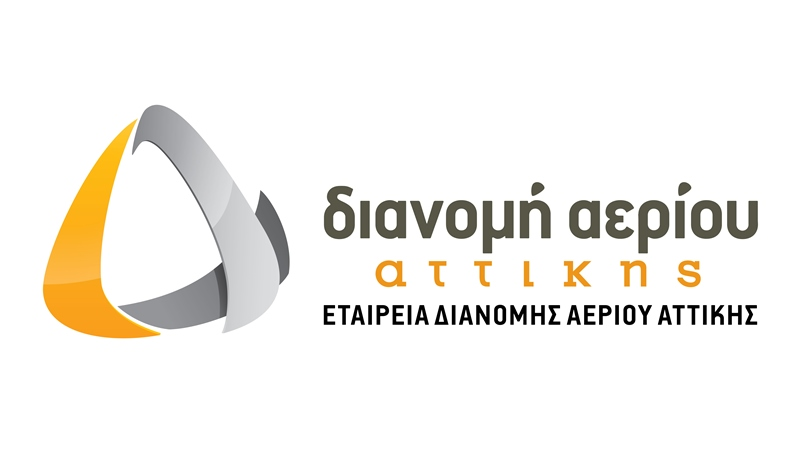 EDA Attikis offers access to the advantages of natural gas to the residents of Attica