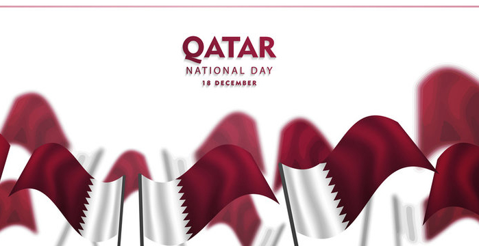 Qatar National Day: a most historic and important event