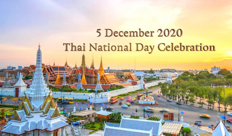 Deputy PM & FM sends a personal message on the National Day of Thailand