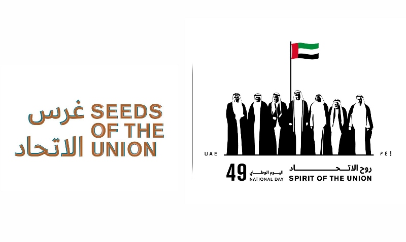 UAE Celebrates 49th National Day and Highlights Year's Achievements