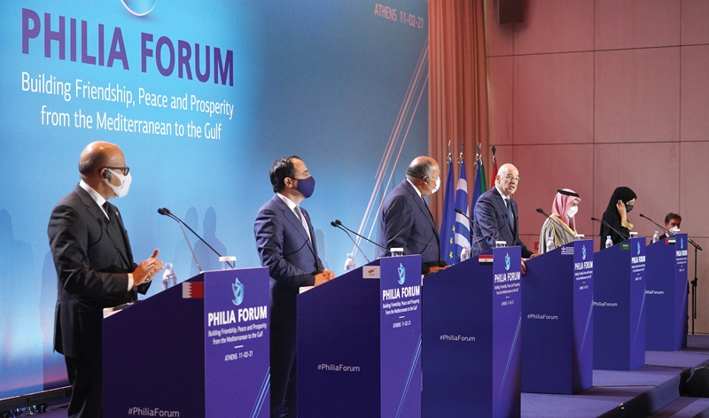 1st Philia Forum: 'Building Friendship, Peace & Prosperity from the Mediterranean to the Gulf'